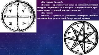 Фантастика, тайны мира, древние боги - в книге
