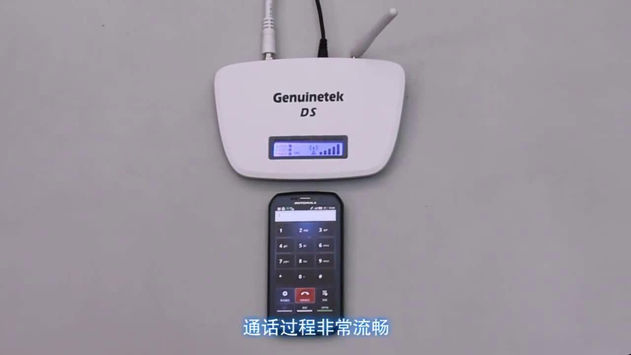 Genuinetek جهاز تقوية شبكة المحمول