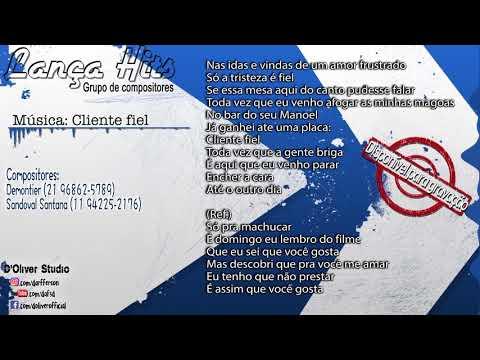 Cliente Fiel Composição: Lança Hits Sertanejo Universitário