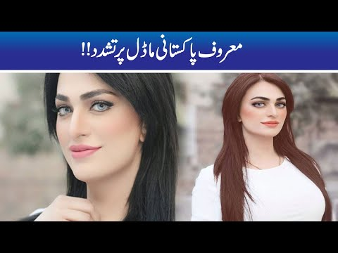 My Life In Danger, Beautiful Transgender Model Rimal Ali Statement