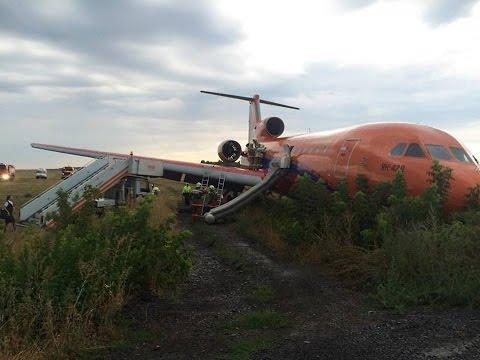 Самолет Як-42 «Сочи - Уфа» полное видео.