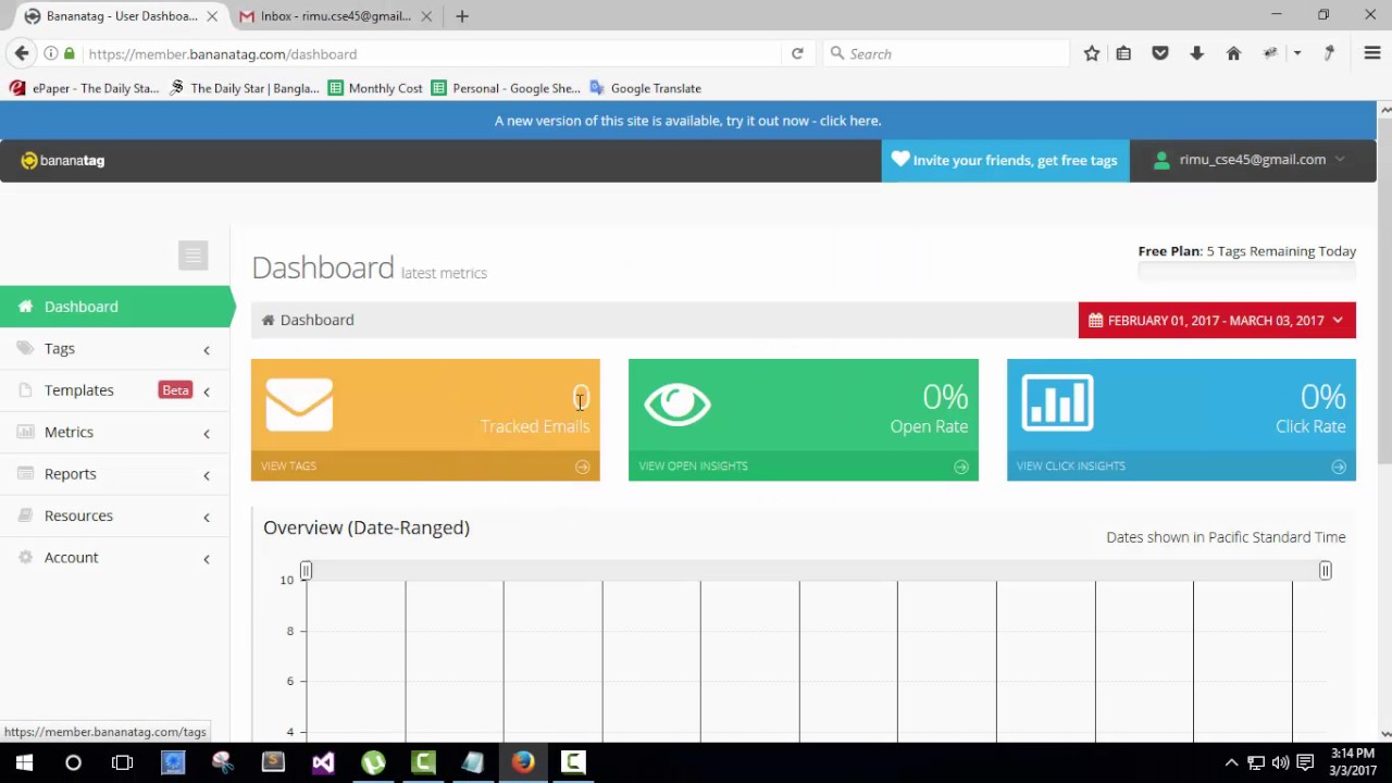 how to track sent mail read or unread status in Bangla 2017
