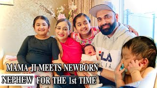 ❗️MAMA JI MEETS NEWBORN NEPHEW FOR THE 1ST TIME❗️ Indian Mom & 3 kids Life In 👉 NL 🇳🇱 || Vlog*311