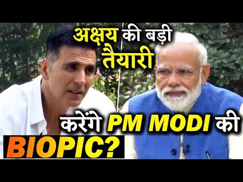 Akshay Kumar To Play PM Narendra Modi's Role In His BIOPIC