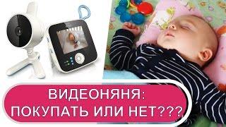 Полезный гаджет - видеоняня Philips Avent: обзор и впечатления(Без гаджетов-помощников современной маме не обойтись. Моя незаменимая спасительница - видеоняня Philips Avent...., 2016-03-25T08:28:37.000Z)