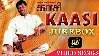 Kasi Movie || Tamil Songs || JukeBox || Vikram, Kaveri, Hariharan, Ilaiyaraaja || Full HD
