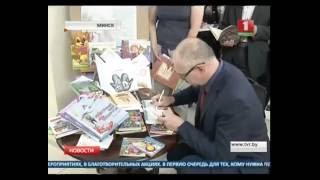 Благотворительная акция по сбору книг для детских домов и больниц
