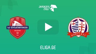 Lok.Tbilisi vs FC Shukura Kobule. full match