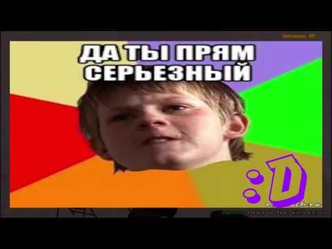 Видео Скачать казино х на айфон