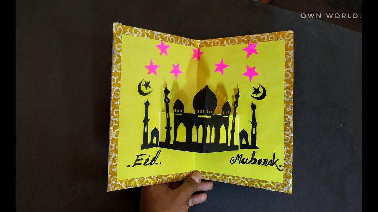 how to make eid mubarak card  handmade easy card eid