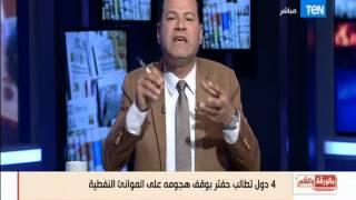 بالورقة والقلم   فقرة الصحافة العربية والعالمية ليوم الاربعاء 15-3-2017