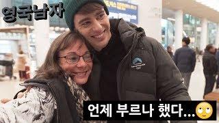 드디어 한국에 처음 와본 우리 엄마 ❤️