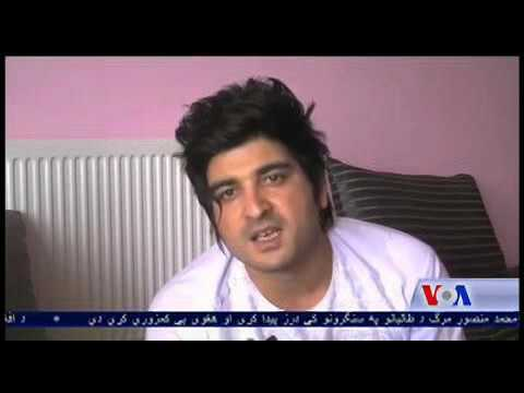 Afghan Online Bussines Report BY VOA Waheed Faizi