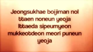Gangnam Style - Psy (Vevo Lyrics)