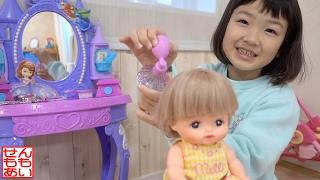 ディズニーランドごっこ Kids Pretend to Play in Disneyland