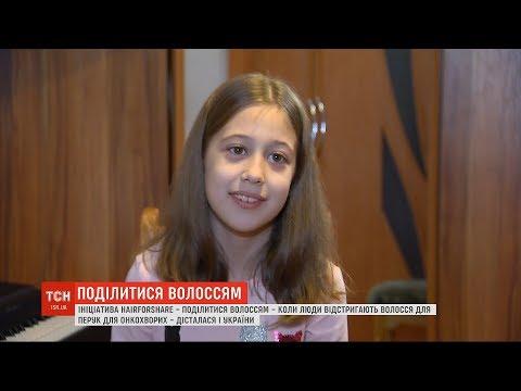 8-річна Софія відрізала