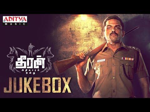 Theeran Adhigaaram Ondru Audio Jukebox | Karthi, Rakul Preet | Ghibran