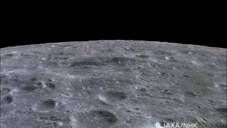 Compilation of Kaguya probe flybys over the moon, set on various tr...