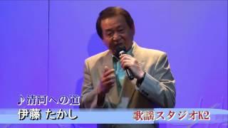 伊藤孝司」が監督した映画作品