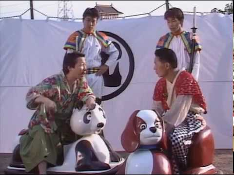 Takeshi's Castle - Staffel 2 - Folge 4 (DSF Fassung) (Children's Special)
