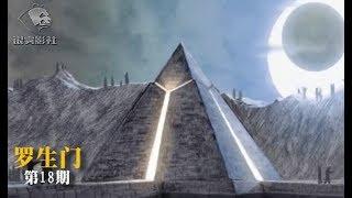 墨西哥,埃及和中国三地金字塔,存在着诡异的巧合!