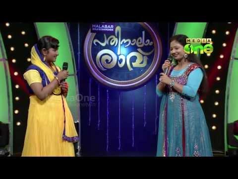 Fathima Fidha in Judges Choice Round - Pathinalam Ravu (Semi Final - 67-2)
