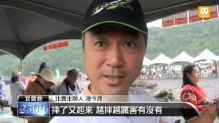 【2013.04.28】登山車越野賽 摩托車神秀特技 -udn tv