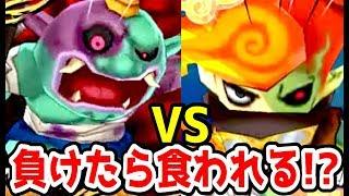 鬼ゾンビvsゾンビーC!!【妖怪ウォッチ3】ピエロタイムでゾンビ対決    Yo-kai Watch