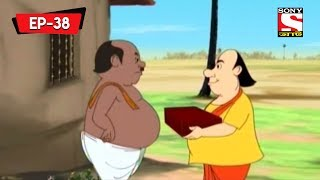 Well Kept Secret | Gopal Bhar Classic | Bangla Cartoon | Episode - 38