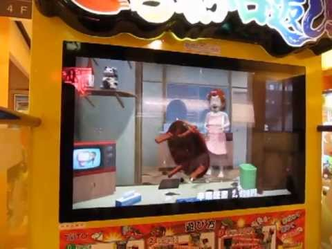 Crazy Anese Video Table Flipping Arcade In Tokyo An