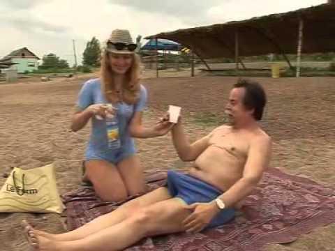 Девушки на нудиском пляже