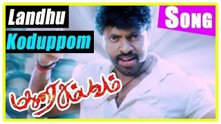 Madurai Sambavam tamil movie | scenes | Landhu Koduppom song | Radha Ravi warns 'Kaadhal' Dhandapani
