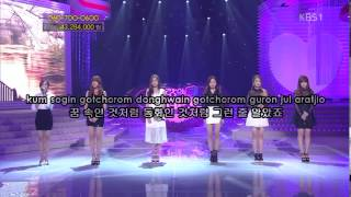 A-PINK (에이핑크) - Fairytale Love (사랑 동화) Karaoke
