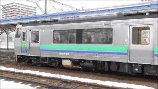 キハ201系と731系連結 ディーゼル車と電車の協調運転 小樽駅にて