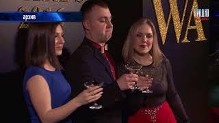 Свадебная премия Wedding Awards
