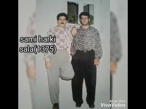 Sami Harki ha çimno çimeye sala1376 dawet 1976 سامی هرکی ها چیمنو چیمه یه قدیمی indir