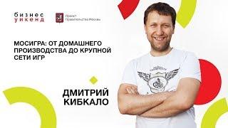 Дмитрий Кибкало   Бизнес как игра    Университет СИНЕРГИЯ