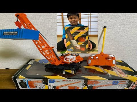 Playing The Remote Control Construction Crane Toy