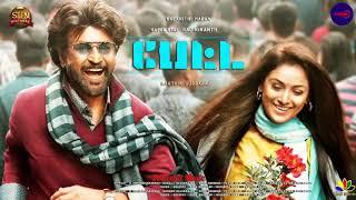 Jithu Theme || PETTA Tamil Movie MP3 Song