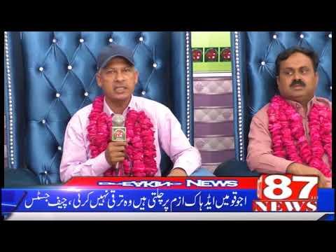 International Electronic Media Owners Association of Pakistan