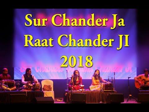 Sur Chander Ja Raat Chander Ji 2018 - Event Report