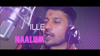 Kettavana Naan Therinje _by _hip -hop- tamilha -copy right to- ROMBE NALLAVAN