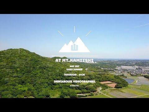 【ドローン空撮】「神石山、初夏」愛知県豊橋市撮影