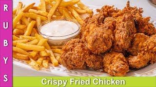Crispy Fried Chicken KFC Style Fried Chicken Broast Recipe in Urdu Hindi - RKK