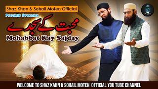 Mohabbat Kay Sajday   Shaz khan & Sohail Moten   Muhabbat Ke Sajde (Official Video) Thumb