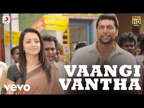 Bhooloham - Vaangi Vantha Video | Jayam Ravi | Srikanth Deva