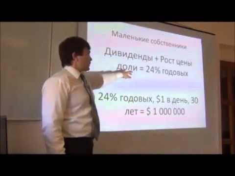 авито магнитогорск готовый бизнес купить - YouTube