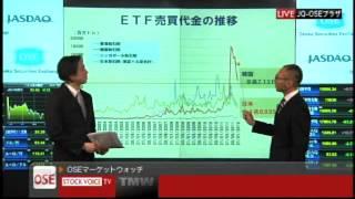 本日のゲスト/大阪証券取引所 高橋康匡さん