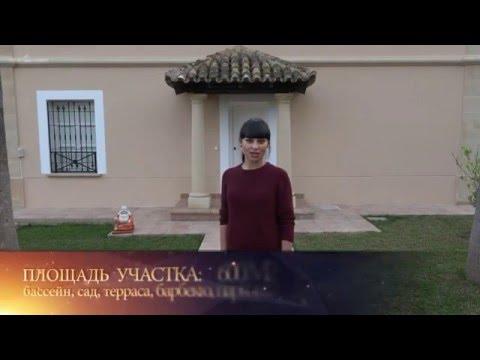 Купить элитную недвижимость в Москве поможет агентство