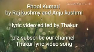 Phool kumari tharu video song with lyric.
